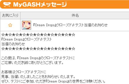 dd_0011h.jpg