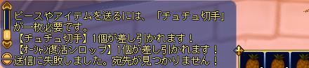 dd_0017b.jpg