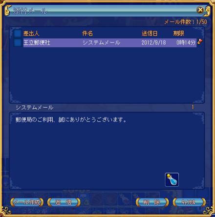 dd_0017c.jpg