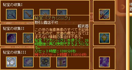 dv_0736g.jpg