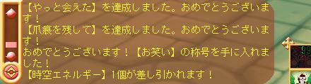 dv_0769e.jpg