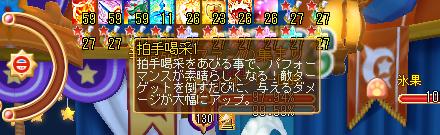 dv_0997a.jpg