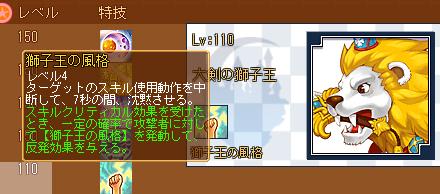 dv_1005b.jpg