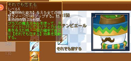dv_1005c.jpg