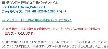 dv_1007d.jpg