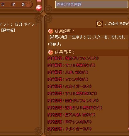 dv_1087a.jpg