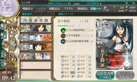 kc_0018d.jpg