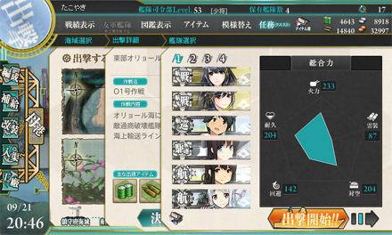 kc_0057a53.jpg