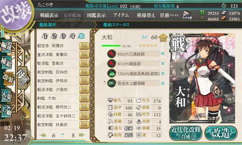 kc_0222a102.jpg