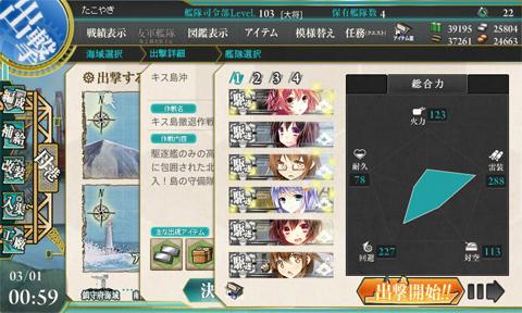 kc_0226a103.jpg