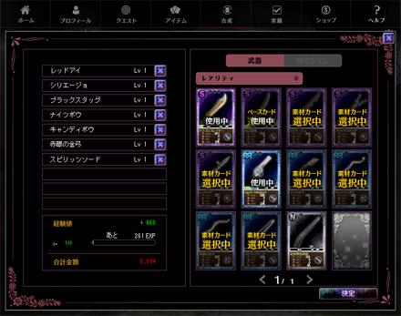 ma_0002h.jpg